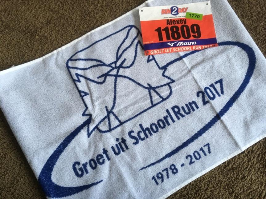 Groet uit Schoorl Run, 12 февраля2017