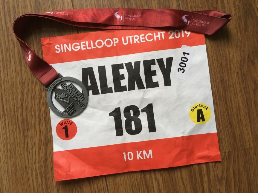 Singelloop Utrecht, 6 октября2019